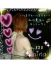 鹿児島のセクキャバ Sexy Club WITH YOU No320 ひなさんの画像サムネイル3