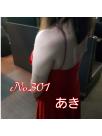 鹿児島のセクキャバ Sexy Club WITH YOUの写メ日記 こんにちは〜アキです!画像