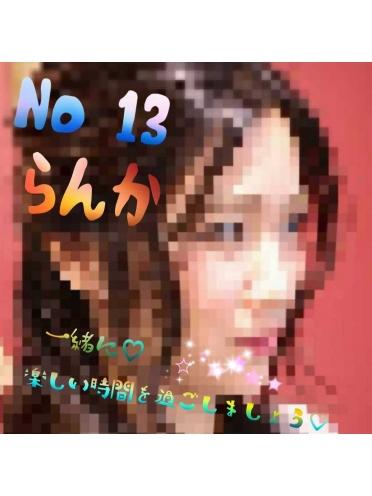 鹿児島のセクキャバ Sexy Club WITH YOU №13 らんかさんの画像