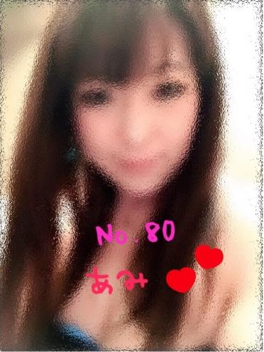 鹿児島のセクキャバ Sexy Club WITH YOU No380 あみさんの画像