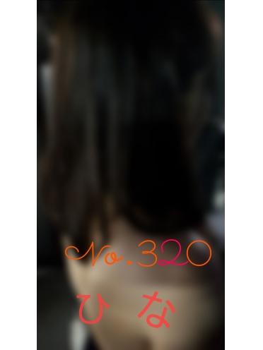 鹿児島のセクキャバ Sexy Club WITH YOU No320 ひなさんの画像