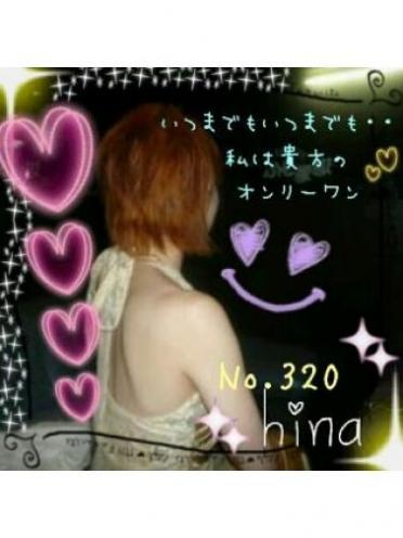 鹿児島のセクキャバ Sexy Club WITH YOU No320 ひなさんの画像3
