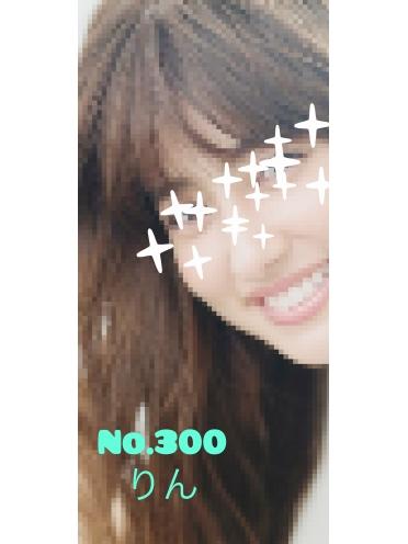 鹿児島のセクキャバ Sexy Club WITH YOU No.300    りんさんの画像