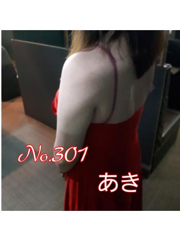 鹿児島のセクキャバ Sexy Club WITH YOU No.301   あきさんの画像