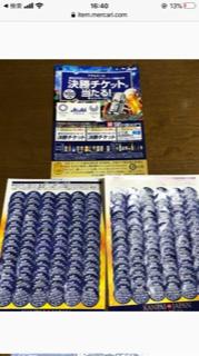 鹿児島のセクキャバ Sexy Club WITH YOU 写メ日記 2月8日(土)画像