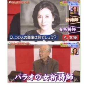 鹿児島のセクキャバSexy Club WITH YOUの写メ日記 Mrs Atsuko Takahata画像