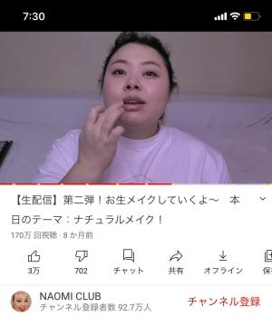 鹿児島のセクキャバSexy Club WITH YOUの写メ日記 Good_morning☀︎画像