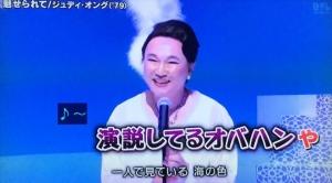 鹿児島のセクキャバ Sexy Club WITH YOU 写メ日記 魅せられて〜画像