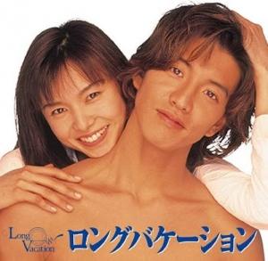 鹿児島のセクキャバ Sexy Club WITH YOU 写メ日記 三波春夫のみなみです画像