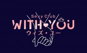 鹿児島のセクキャバ Sexy Club WITH YOU 写メ日記 パシフィックグループ鹿児島with♡you画像