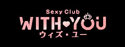 鹿児島のセクキャバSexy Club WITH YOU